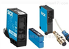 德国SICK传感器施克光电开关西克编码器