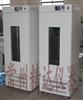 150A智能数显生化培养箱