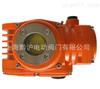 QH-10B精小型防爆型电动执行器/隔爆型执行机构