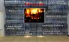 THXF1001火灾档案馆投影设备及视频制作消防安全体验