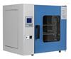 電熱鼓風幹燥箱DHG-9420A