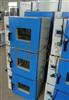 电热鼓风干燥箱DHG-9240A