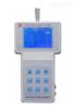 CSJ-3166手持式尘埃粒子计数器
