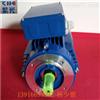 BMD6322清华紫光 BMD6322刹车电机