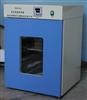 DHP系列数显电热恒温培养箱说明书