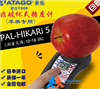 PAL-HIKARi 5无损苹果糖度计