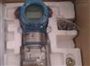 2051CD4A02A1AB3H美国罗斯蒙特变送器现货代理销售