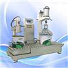 V5-30CYV5-30CY乳胶漆定量灌装秤