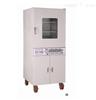 不锈钢数显真空干燥箱DZX-6210B 高温烘箱