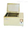 电热恒温振荡水槽DKZ-1 双数显恒温水槽