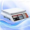 英展ALH(C)系列电子计数桌秤批发供应
