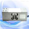毕胜电子秤称重模块-称重传感器