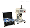 LHNJ-0985CLHNJ-0985C粘结层扭剪试验仪
