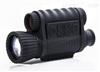 K650Ex防爆夜视仪,防爆红外摄录仪