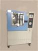 GD-40GD-40恒温恒湿环境实验箱