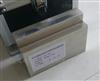 FL-106FL-106反光膜防粘纸可剥离性能测试仪