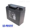 松下蓄电池LC-PD1217ST