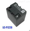 松下蓄电池LC-P1228ST