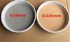 孔径0.08mm 0.045mm水泥标准负压筛 试验筛  标准筛 粉煤灰筛