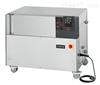 Unistat 520w-FB密闭制冷加热循环机