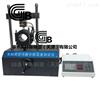 MTSH-15马歇尔稳定度测定仪-控制方式