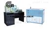 MTSH-29沥青混合料收缩系数试验仪-使用方法
