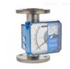 MEISTER德产SC-250液体和气体流量计
