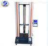 CL-5000N电子拉力机电子拉力机,橡胶拉力机,塑料拉力机厂家