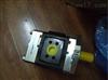 QXM3系列液压压机用布赫齿轮泵