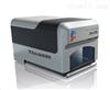 Explorer5000手持式不锈钢材质检测光谱仪