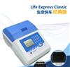 杭州博日 LifeExpress Classic PCR仪