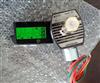EFG551H401MO型ASCO电磁阀现货秒发