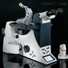 工业徕卡倒置金相显微镜