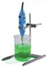 B-170-B手持式均质分散机 小型分散、乳化器