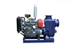 BYXZXWC大流量柴油機自吸排污泵