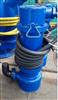 WQB;QWB防爆潜水排污泵