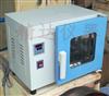 JDWZ-100G高温振荡培养箱(小容量)
