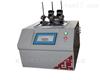 XRW-300UA热变形维卡软化点检测仪介绍