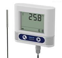 C3系列智能溫度記錄儀