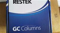 RESTEK MXT-1金属毛细管色谱柱